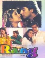 Rang (1993) afişi