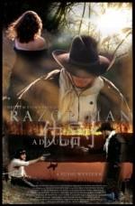 Razor Man (2006) afişi