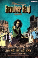 Revolver Rani (2014) afişi