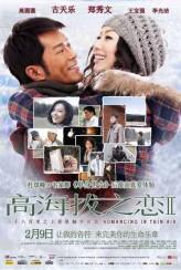 Romancing In Thin Air (2012) afişi