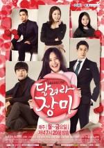 Run, Jang-Mi (2014) afişi