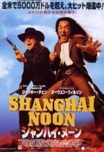 Şangaylı Kovboy (2000) afişi