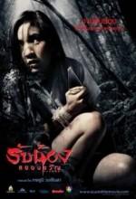 Scared (2005) afişi