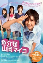 Seafood Girl Maiko (2011) afişi