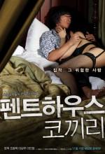Searching For The Elephant (2008) afişi
