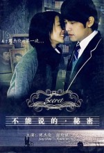 Secret (2007) afişi