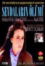Sevdaların Ölümü (1992) afişi