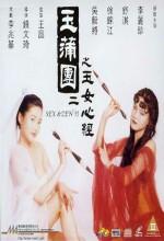 Sex (1996) afişi