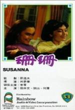 Shan Shan (1967) afişi