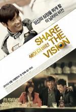 Share The Vision (2011) afişi
