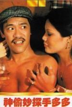 Shen Tou Miao Tan Shou Duo Duo (1979) afişi
