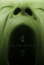 Simpan (1999) afişi