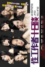 Sing Kung Chok Tse Sup Yut Tam (2007) afişi