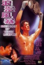 Somebody Up There Likes Me (ı) (1996) afişi