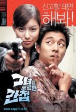 Spy Girl (2004) afişi