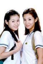 Sun-hee And Jin-hee