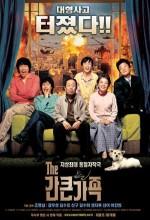 Super Family (2005) afişi