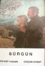 Sürgün (1976) afişi
