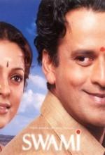 Swami (2007) afişi