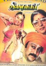 Sangeet (1992) afişi