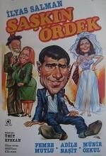 Şaşkın Ördek (1983) afişi