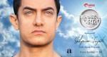 Satyamev Jayate -  Sezon 2 (2013) afişi