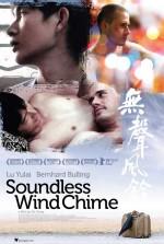 Sessiz Rüzgar Çanı (2009) afişi