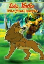 Simba Aslan Kral (1995) afişi