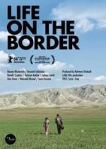 Sınırda Yaşam (2015) afişi