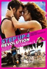 Sokak Dansı 4 (2012) afişi