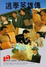 Tao Xue Ying Xiong Zhuan (1992) afişi