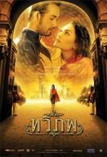 Tawipop (2004) afişi