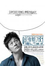 The 8 Sentiments (2009) afişi