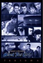 The Black Test Car (1962) afişi
