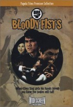 The Bloody Fists (1972) afişi