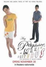 The Blossoming Of Maximo Oliveros (2005) afişi