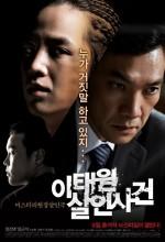 The Case Of Itaewon Homicide (2009) afişi