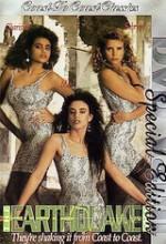 The Earthquake Girls (1989) afişi