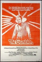 The Gambler(ı) (1974) afişi