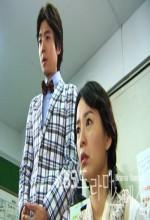 The Great Kye Choon-bin