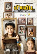 The Little Comedian (2010) afişi