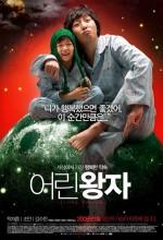 Küçük Prens (2008) afişi