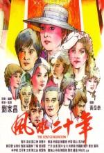 The Lost Generation (1983) afişi