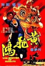 The Master Of Kung Fu (1973) afişi