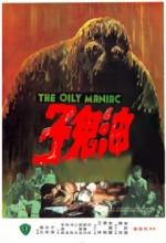 The Oily Maniac (1976) afişi