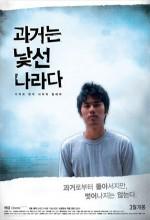 The Past is A Strange Country (2008) afişi