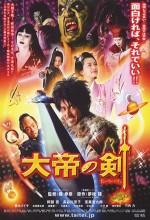 The Sword Of Alexander (2007) afişi