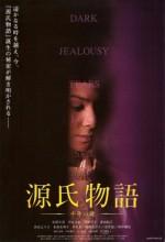The Tale Of Genji (ı) (2011) afişi