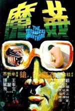 The Teenager's Nightmare - The Criminals 5 (1977) afişi