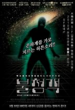 The Uninvited (2010) afişi